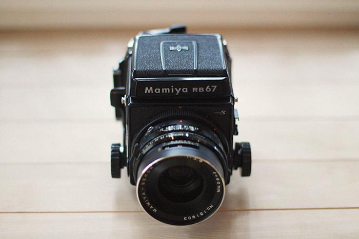 Mamiya RB67 Pro-S